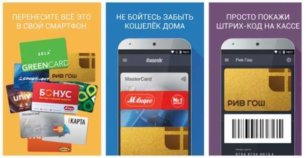 деньги в играх для айфона