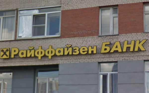 кредит в казахстане со скольки лет